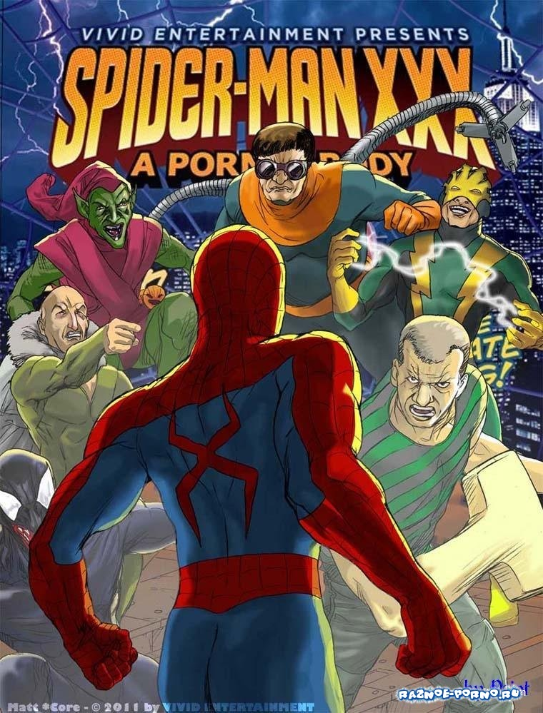 Spider man sex comix
